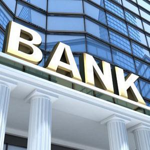 Банки Камышлова