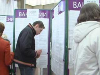 Центры занятости Камышлова