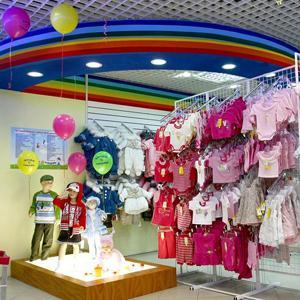 Детские магазины Камышлова