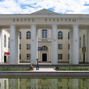 Дворцы и дома культуры Камышлова
