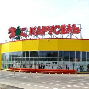 Гипермаркеты Камышлова