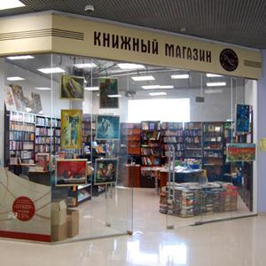 Книжные магазины Камышлова