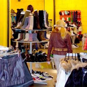 Магазины одежды и обуви Камышлова