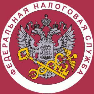 Налоговые инспекции, службы Камышлова