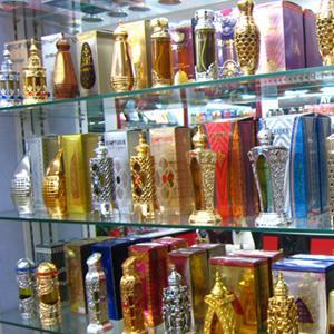 Парфюмерные магазины Камышлова