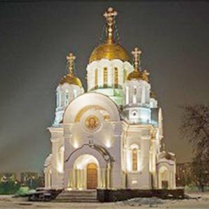 Религиозные учреждения Камышлова