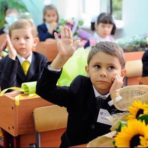 Школы Камышлова