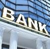 Банки в Камышлове