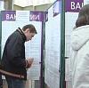 Центры занятости в Камышлове
