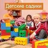 Детские сады в Камышлове