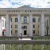 Дворцы и дома культуры в Камышлове
