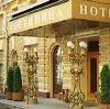Гостиницы в Камышлове