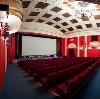 Кинотеатры в Камышлове