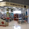 Книжные магазины в Камышлове