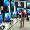 Магазины электроники в Камышлове