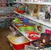 Магазины хозтоваров в Камышлове