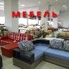 Магазины мебели в Камышлове