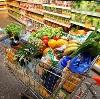 Магазины продуктов в Камышлове