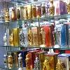 Парфюмерные магазины в Камышлове