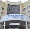 Поликлиники в Камышлове