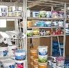 Строительные магазины в Камышлове