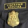 Судебные приставы в Камышлове
