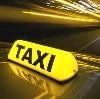 Такси в Камышлове
