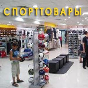 Спортивные магазины Камышлова