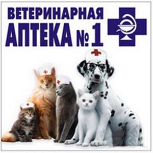 Ветеринарные аптеки Камышлова