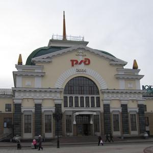 Железнодорожные вокзалы Камышлова